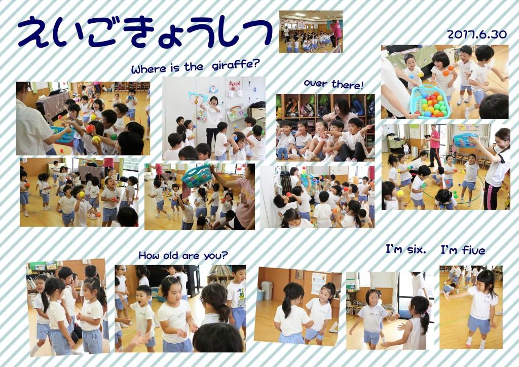 英語教室 とれぞあ子ども園